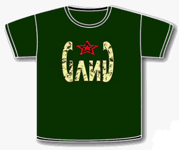 T-shirt-Gang-2012-green